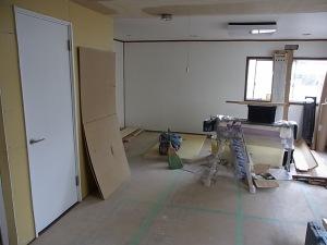 Living area taking shape